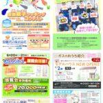 event_201506_01のサムネイル